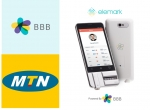 비비비가 아프리카 최대 이통사 MTN과 MOU를 체결했다