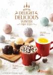 카페 코나퀸즈 겨울 신메뉴 포스터-1