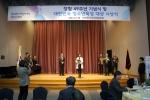 한국청소년단체협의회 창립 49주년 기념식 및 대한민국 청소년육성대상 시상식이 지난 2014년 12월 16일 국제청소년센터에서 청소년기관단체 및 유관기관장, 청소년지도자, 청소년 등 200여명이 참석한 가운데 열렸다