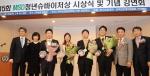 한국MSD는 지난 5일 연세대학교 알렌관에서 제15회 MSD청년슈바이처상 시상식 및 기념 강연회를 개최했다고 7일 밝혔다