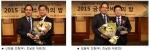 수상자 사진(신학용 의원, 김용태 의원) (사진제공: 금융소비자원)