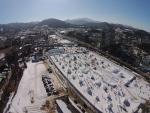 대관령 눈꽃축제 행사장 전경