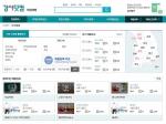 강사닷컴이 학원 임대·매매 무료게시판 서비스를 론칭했다