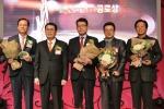 일화 이성균 대표가 KLPGA 대상 공로상을 수상했다