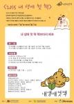 국민독서문화진흥회가 영유아 도서지원 내 생애 첫 책 도서를 선정했다
