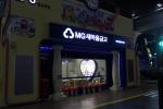 MG새마을금고중앙회가 경기 성남에 위치한 국내 최대 규모의 종합직업체험관 한국잡월드에 어린이들을 위한 체험관을 개관했다