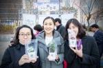 농정원이 모두가 도시농부 오프라인 프로모션 행사를 실시했다