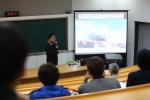 국립고흥청소년우주체험센터에서 우주과학 포럼이 열리고 있다