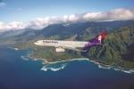 하와이안항공이 2016년 7월 22일부터 호놀룰루 국제공항과 일본 나리타 국제공항을 연결하는 직항노선을 매일 운항한다