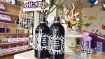 고창베리팜이 복분자 착즙원액 100을 출시했다 (사진제공: 베리팜영농조합법인)