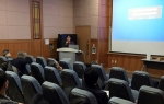 4~5일 양일간 대한인터벤션영상의학회 발전의 밤 행사가 서울대병원에서 개최됐다.