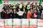 서강호 이브자리 대표와 임직원들이 서울 동대문구 장안종합사회복지관에서 2015 이브천사 전달식을 갖고 사랑의 열매 임직원 및 자원봉사자들과 기념 촬영을 하고 있다. (사진제공: 이브자리)