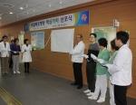 국립목포병원이 핵심가치 선포식을 개최했다