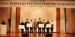 동명대 중국인유학생 협력 수출…32개사에 효과