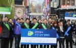 공인인증서 안전 실천 캠페인_명동 가두행진