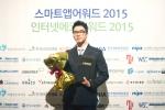 농정원 옥답이 iECO AWARDS KOREA 2015 공공서비스 혁신 부문 사회・복지 분야 대상을 수상했다