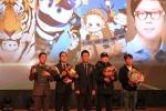 검정고무신 4기가 2015 대한민국 콘텐츠 대상 애니메이션대상 한국콘텐츠진흥원장상을 수상했다 (사진제공: 형설이엠제이)