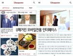 유매거진 앱 메인 화면 및 모바일 전용 인터페이스