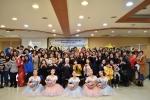 일산다문화교육센터가 사회통합프로그램 이수식을 실시했다 (사진제공: 일산다문화교육센터)
