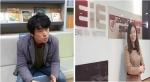 안산보스턴어학원 이동혁 원장, EiE 고려대학교 국제어학원 홍민정 원장