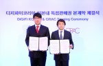 왼편부터 디지파이코리아 한만기 대표이사와 ORAC사 Kiyoshi Nishijima 대표 (사진제공: 디지파이코리아)
