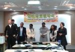 SDA삼육어학원 광주학원이 지난 10월 10일 무료 한글학교를 개설했다
