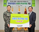 장준규 육군참모총장(왼쪽)과 박광식 현대자동차 부사장이 기증식에서 포즈를 취하고 있다