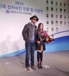 2015 대한민국 신지식인 경영분야에 선정된 김애리 가수 김태우