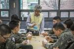 2015 인생나눔교실 군부대 멘토링 활동 모습