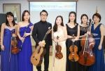 기타리스트 배장흠과 멀티앙상블 뮤가 한길학교에서 영상과 해설이 있는 시네마 콘서트를 열었다