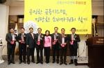 금소연 창립 14주년을 기념하여 2015년에 소비자권익증진에 기여한 국회의원, 금융사, 언론사등에 대한 시상식도 함께 열렸다