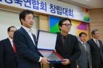 희망나눔연구센터 정휴준 교수가 한국평화언론대상에서 문화예술부분 대상을 수상하였다.