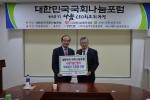 기부금 전달식을 갖는 김용진 원장과 이선구 이사장
