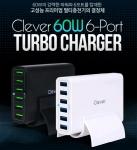 바이퍼럭스가 프리미엄 고속 멀티 충전기 Clever 60W 6-Port Turbo Charger를 출시한다