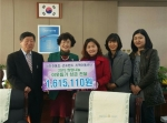 대전천동초등학교 학부모회 이웃돕기성금 기탁