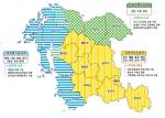 한중 FTA, 충남 권역별 대응 기본구상과 추진방향(충남연구원, 충남리포트 199호)