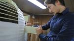 교토가 자랑하는 세련되고 섬세한 미적 감각이 섬유, 조명 및 기타 부문에 적용된 방식을 조명한다. (사진제공: ASATSU-DK)