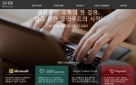 SBCK Cloud 지원센터 Screen shot