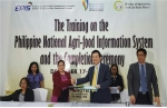 농정원, 필리핀 농업통계정보시스템 구축