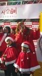 팝페라가수 이사벨이 8년째 자선냄비 거리공연을 하고 있다 (사진제공: 퓨리팬이엔티)