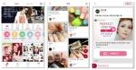 퍼펙트가 뷰티 서클 소셜 미디어 커뮤니티 모바일 앱 및 웹사이트를 확장한다