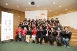 여주시생명사랑지킴이가 토크콘서트 공감, 정감 그리고 예감을 개최했다