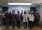 K-ICT 경기스마트미디어센터 입주기업 간담회가 개최되었다