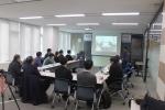 K-ICT 대구스마트미디어센터 입주기업 간담회가 개최되었다