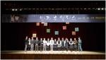 뮤지컬 진로집중과정 참여 학생들