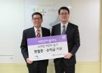 새천년카클리닉 김용완 대표(왼쪽)가 한국백혈병어린이재단 서선원 사무처장(오른쪽)에게 후원금과 헌혈증을 전달하고 있다.