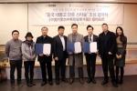 성목초업, 아이스팩토리, 트리플래닛이 20일 중국 내몽고 사막화 지역에 숲을 조성하는 내몽고 우란푸화사막 과수목원 공동조성 캠페인 합작 협약을 체결했다.