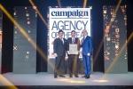 덴츠 이지스 네트워크 코리아가 아시아 태평양 지역 올해의 에이전시 어워즈를 수상했다