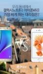 폰바꾸네 어플 초기 실행화면 (사진제공: 티엔피네트워크)