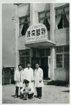 1966년 국내 첫 동물병원 건국대 가축병원 (사진제공: 건국대학교)